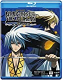 Nura-Rise of the Yokai Clan-Demon Capital Set 2 [Blu-ray]