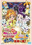 �f��ӂ���̓v���L���A Splash �� Star �`�N�^�N��@�ꔯ (��������) [DVD]