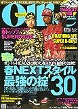Ollie (オーリー) 2006年 05月号 [雑誌]