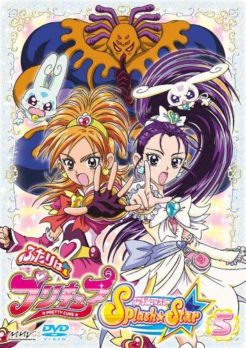 ふたりはプリキュア Splash☆Star 【5】 [DVD]