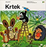 Krtek (Picture Friends)
