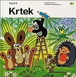 Krtek (Picture Friends)