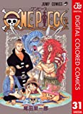 ONE PIECE カラー版 31 (ジャンプコミックスDIGITAL)