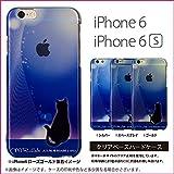 【 iPhone6ケース】 黒猫 シルエット イラスト ポリカーボネート製