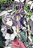 JINKI:EXTEND コンプリート・エディション(2) (電撃コミックスEX)