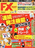 � FX (���ե��å���) ��ά.com (�ɥåȥ���) 2014ǯ 12��� [����]