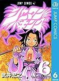シャーマンキング 6 (ジャンプコミックスDIGITAL)