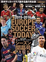 2015-2016 EUROPE SOCCER TODAY (NSK MOOK)