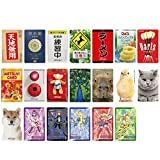 DARTSLIVE Card(ダーツライブカード) <YYシリーズ> F,14 F,14