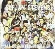 All Delighted People by Sufjan Stevens (2010)Audio CD