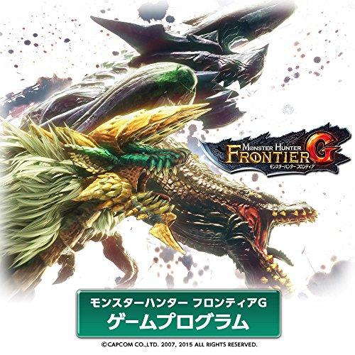モンスターハンター フロンティアG ゲームプログラム【HR99まで無料】 [ダウンロード]
