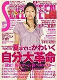 SEVENTEEN (セブンティーン) 2007年 6/1号 [雑誌]