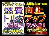 【リーグ戦記】おら、トヨタを負かしたったぞ!(09J第5節名古屋A)