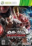 鉄拳タッグトーナメント2(初回封入特典:多数の超豪華コンテンツセットがもらえるダウンロードコード同梱)