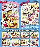 スヌーピー スヌーピーズケーキショップ BOX