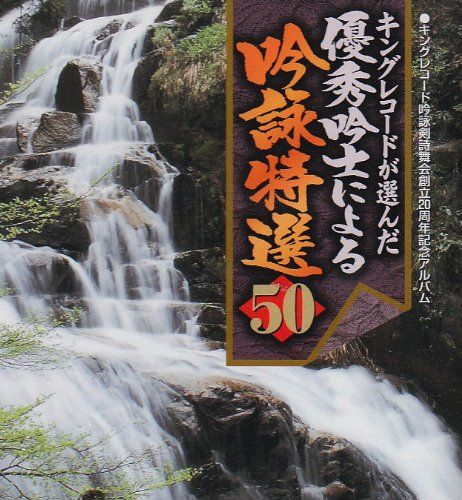 熊谷岳大の画像 p1_6