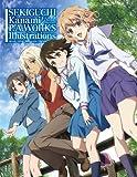 関口可奈味 P.A.WORKS イラストレーションズ