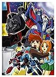 戦え!超ロボット生命体 トランスフォーマーV DVD-SET1[DVD]