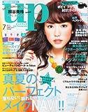 bea's up (ビーズアップ) 2013年 7月号