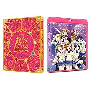 ラブライブ! μ\'s Live Collection [Blu-ray]