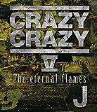 CRAZY CRAZY V -The eternal flames-[Blu-ray/ブルーレイ]