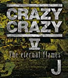 CRAZY CRAZY V -The eternal flames-(Blu-ray+スマプラムービー)(在庫あり。)