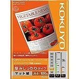 コクヨ インクジェットプリンタ用紙 厚口 A4 100枚 KJ-M16A4-100