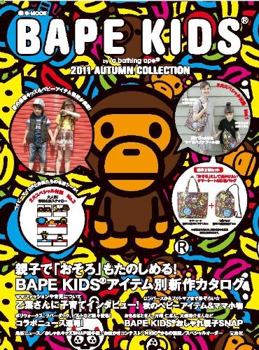 BAPE KIDS by a bathing ape 2011 AUTUMN COLLECTION (e-MOOK)