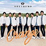 Stay with me-SOLIDEMO