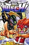 爆TECH!爆丸 8 (てんとう虫コミックス)