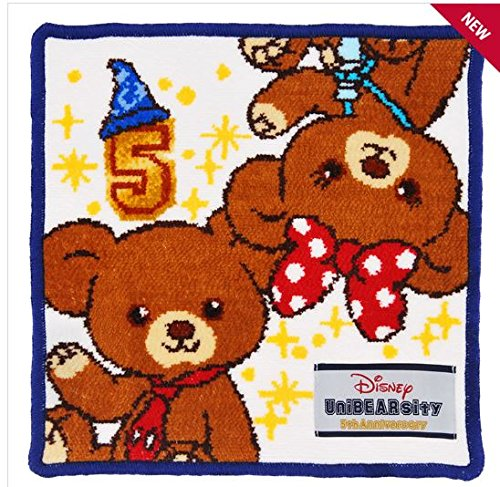 Disney Store Unibearsity 5th Anniversary Limited Chenille Towel Handkerchief New (Disneyland Paris Tickets compare prices)