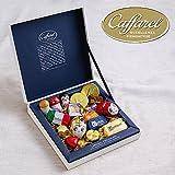 カファレル Caffarel オリジナルギフト メディア チョコレート 紙袋付き