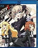 「聖痕のクェイサー」ディレクターズカット版Vol.2 [Blu-ray]