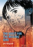 The Quest for the Missing Girl