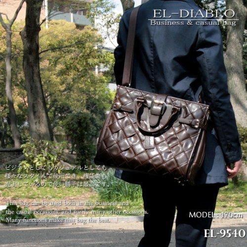 EL-DIABLO エルディアブロ ビジネスバッグ メンズ ビッグメッシュ 大容量 2WAYバッグ VIENTOシリーズ ブラウン 【EL-9540】