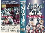 POWER DoLLS~オムニ戦記2540のアニメ画像