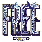 Free (armani Xchange Remix) - Dj Kentaro