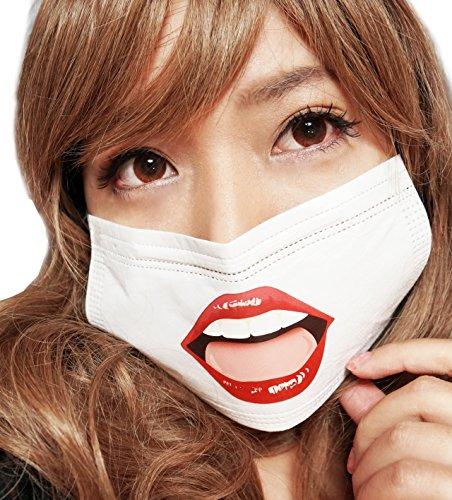 セクシーリップ柄プリントマスク(かわいいマスク) 3枚入り(個包装)印刷柄マスク