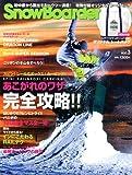 SnowBoarder2013 vol.3 (ブルーガイド・グラフィック)