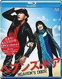 ヘブンズ・ドア【Blu-ray】[Blu-ray/ブルーレイ]