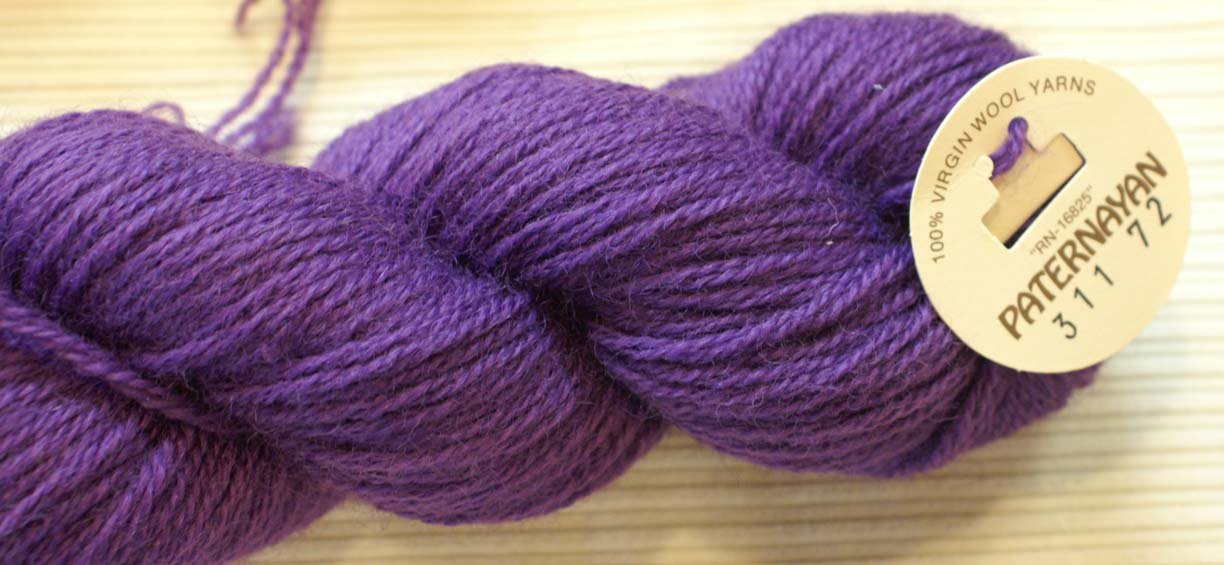 Grape Wool Paternayan Needlepoint Yarn