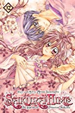 Sakura Hime: The Legend of Princess Sakura , Vol. 12