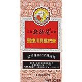 Nin Jiom Pei Pa Koa - Sore Throat Syrup - 100% Natural (Honey Loquat Flavored) (10 Fl. Oz. - 300 Ml.) (1 Pack)