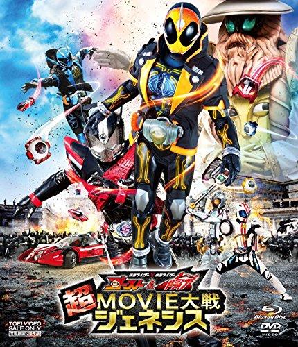 仮面ライダー×仮面ライダー ゴースト&ドライブ 超MOVIE大戦...[Blu-ray/ブルーレイ]