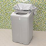 [Prolife] 洗濯機 カバー ドラム式洗濯機 防水 防日焼け 屋外外置き
