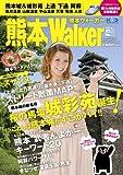 ウォーカームック  熊本Walker  61803‐37 (ウォーカームック 235)