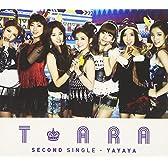 yayaya(初回限定盤B)(DVD付)