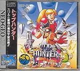 Top Hunter: Roddy And Cathy USA (Neo Geo CD)