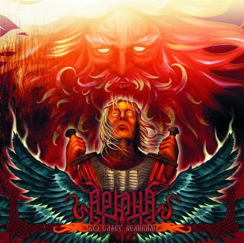 Arkona-Vo Slavu Velikim-RU-CD-FLAC-2005-DeVOiD Download