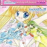 Vol. 1-Mermaid Melody: Pichipichi Pitch
